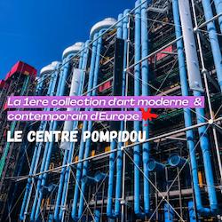 La folie de l'art moderne : Le Centre Pompidou